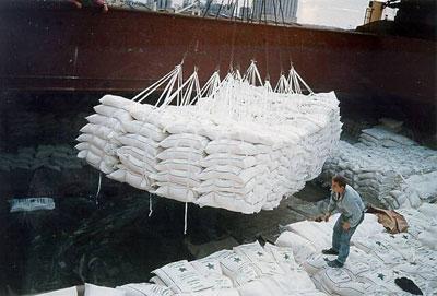 کود اوره صادراتی