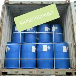 فروش عمده اسید سولفوریک بشکه ۲۲۰ لیتری