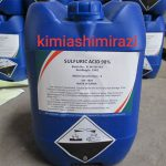 خریدار اسید سولفوریک شفاف گالن ۲۰ لیتری