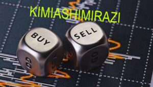 فروش و خرید متانول