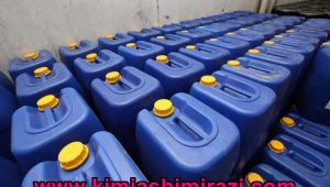 فروش جزئی اسید سولفوریک صنعتی